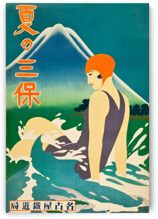 Summer Japanese vintage travel poster by VINTAGE POSTER