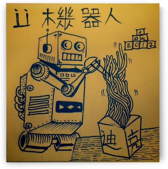 U-Robot by Sebastiano Mundula