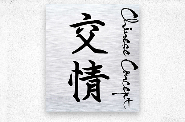 Chinese Concept 20A  Metal print