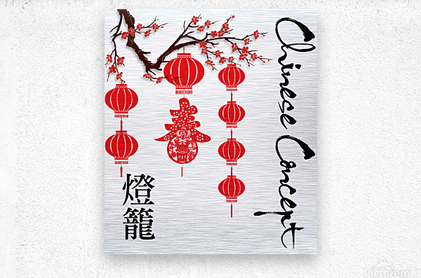 Chinese Concept 31A  Metal print