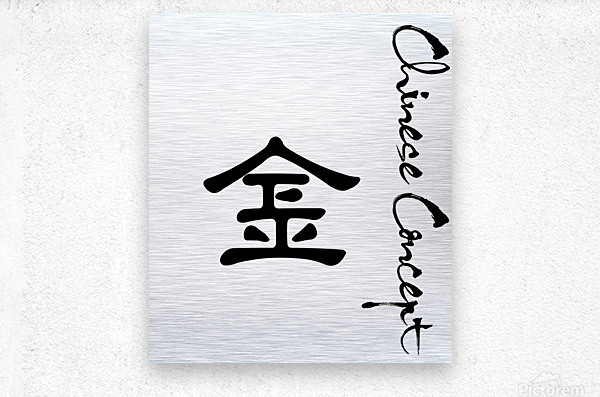 Chinese Concept 32A  Metal print