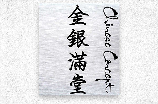 Chinese Concept 34A  Metal print