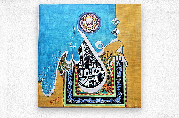Ahson_Qazi_Geometric Calligraphy artSurah Akhlas ahson_qaziShades_of_DivinityIslamic_Artacrylic markers on stretched canvass 14x14  Metal print