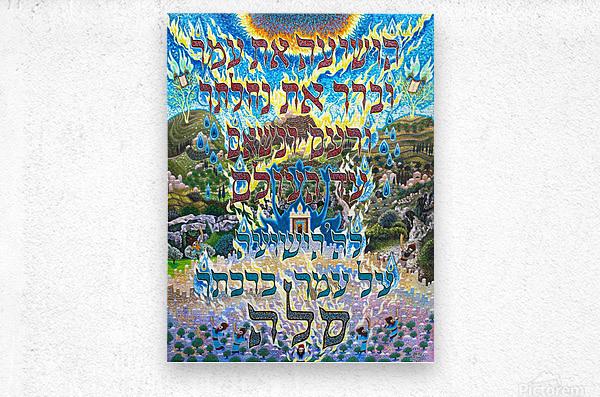 BNC1997-025  Metal print