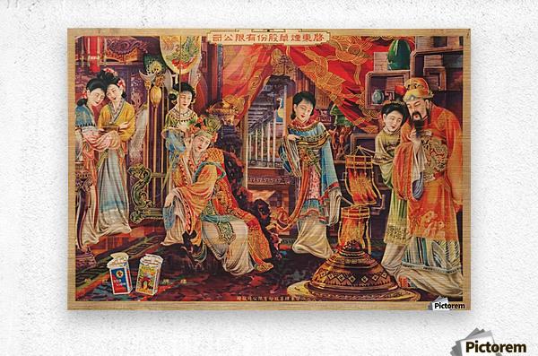 Vintage Chinese Cigarette Advert  Metal print