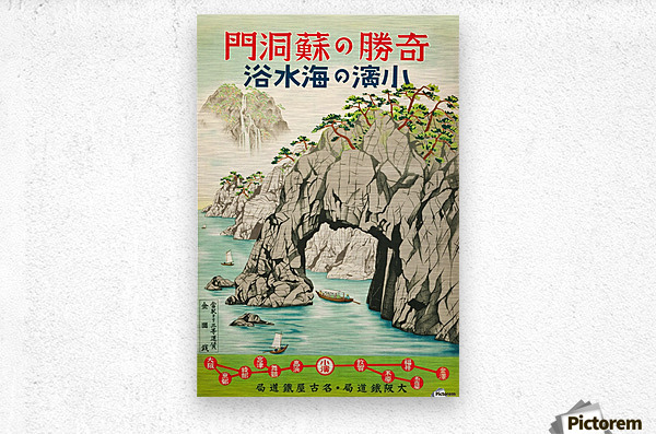 Vintage Travel Poster from 1930 for Japanese tourism  Metal print