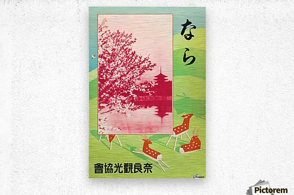 1930 Japan Vintage Travel Poster  Metal print