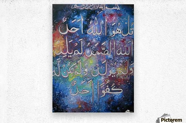 islamic caligraphy   Metal print