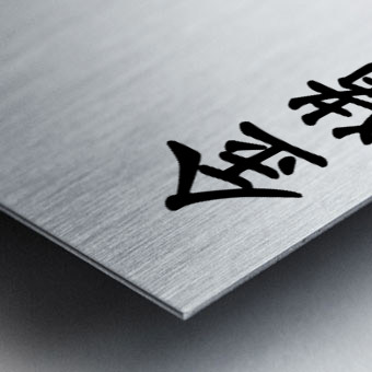 Chinese Concept 30A Impression metal