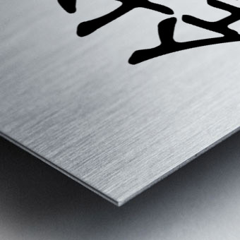 Chinese Concept 33A Impression metal