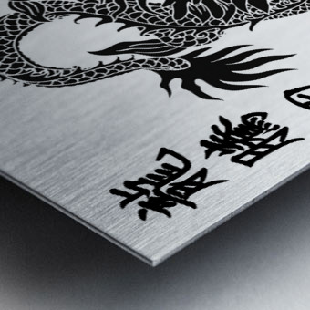 Chinese Concept 44A Impression metal