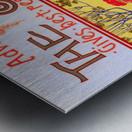 The Sun Metal print