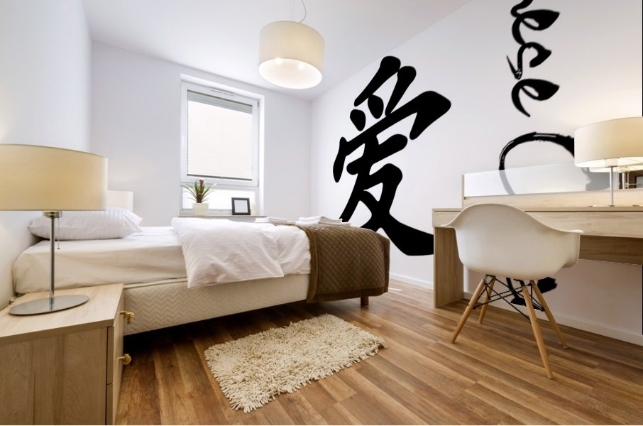 Chinese Concept 10A Impression murale