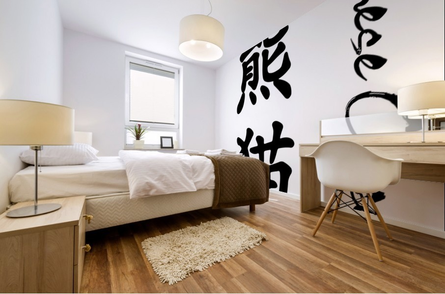 Chinese Concept 12A Mural print