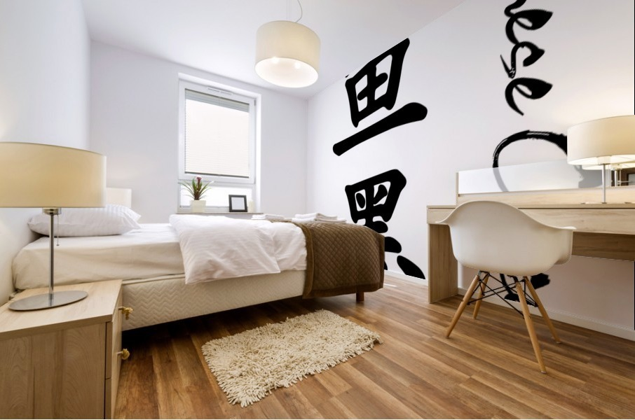 Chinese Concept 18A Mural print