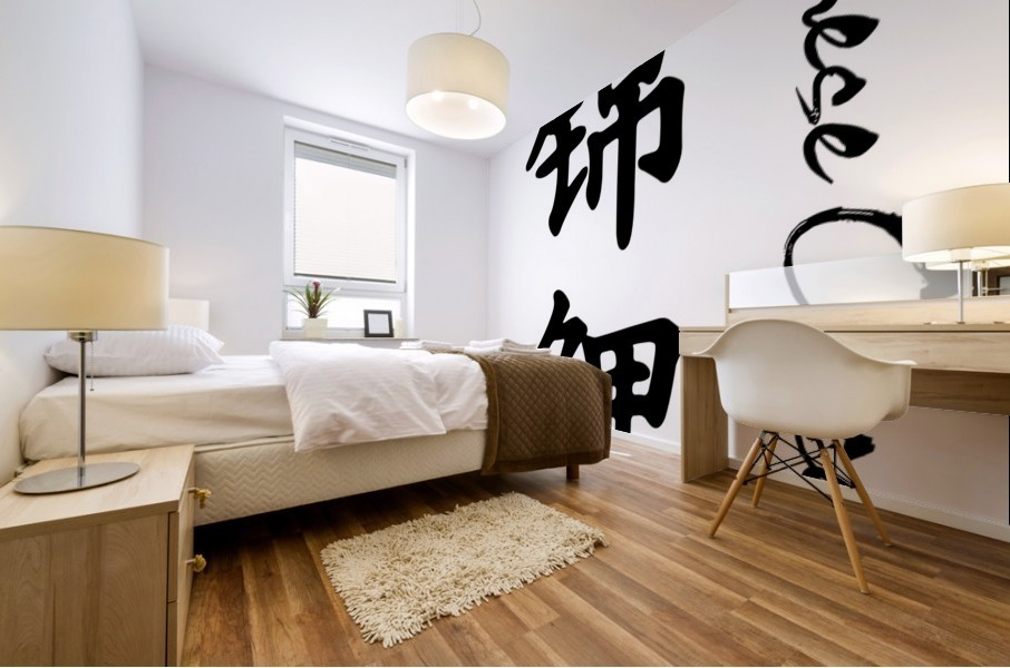 Chinese Concept 24A Impression murale