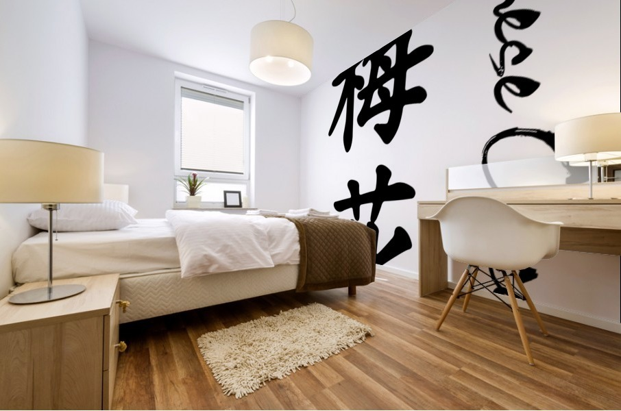 Chinese Concept 26A Mural print