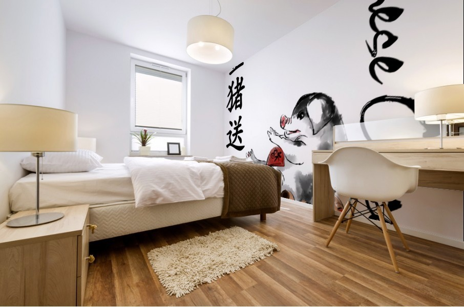 Chinese Concept 30A Impression murale