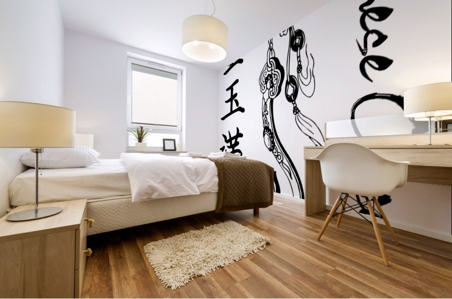 Chinese Concept 38A Impression murale