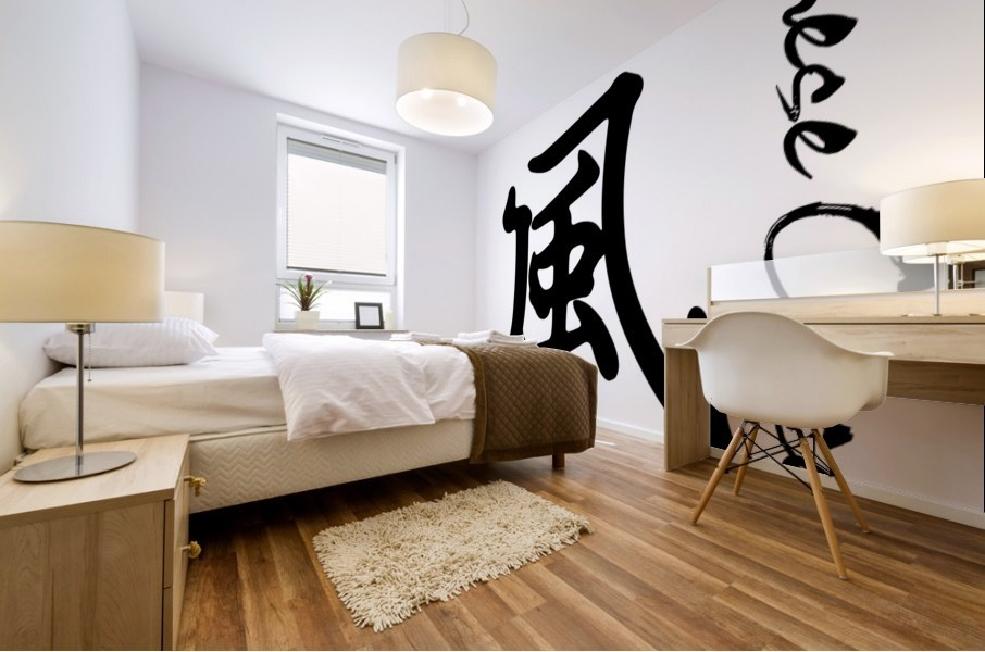 Chinese Concept 45A Mural print