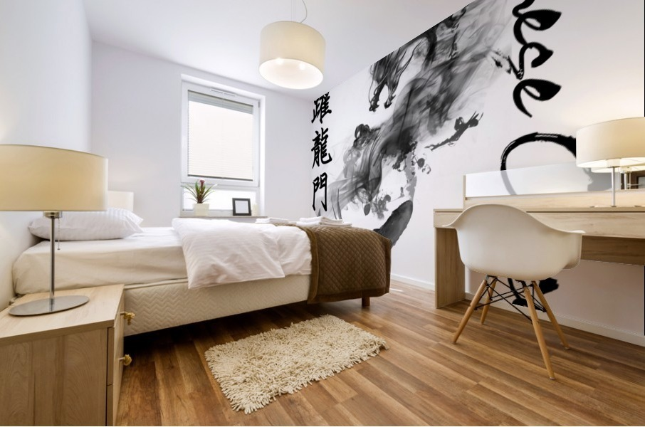 Chinese Concept 46A Mural print