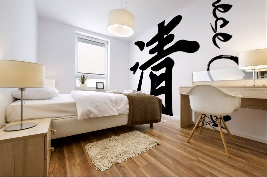 Chinese Concept 47A Mural print