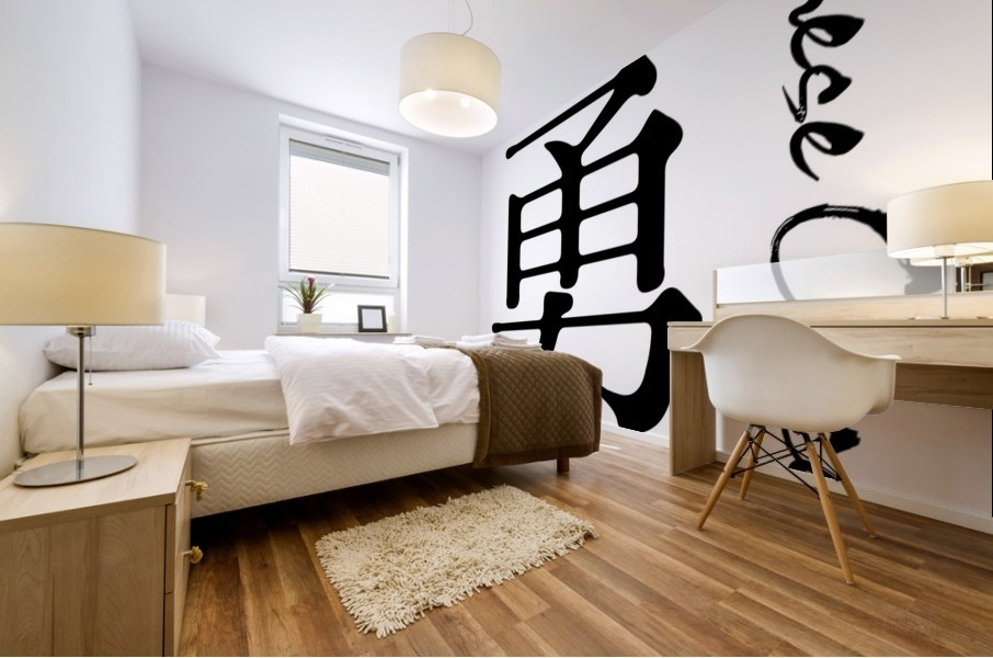 Chinese Concept 57A Mural print