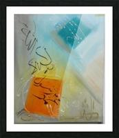 ahson qazikalmacalligraphy Picture Frame print