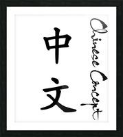 Chinese Concept 02A Impression et Cadre photo