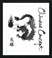 Chinese Concept 09A Picture Frame print
