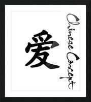 Chinese Concept 10A Impression et Cadre photo