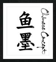 Chinese Concept 18A Picture Frame print