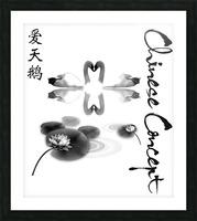 Chinese Concept 21A Impression et Cadre photo