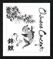 Chinese Concept 23A Impression et Cadre photo