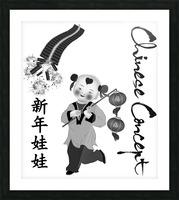 Chinese Concept 27A Impression et Cadre photo