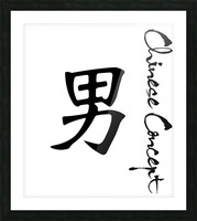 Chinese Concept 36A Picture Frame print