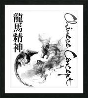 Chinese Concept 40A Impression et Cadre photo