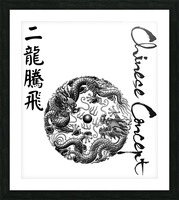 Chinese Concept 42A Picture Frame print