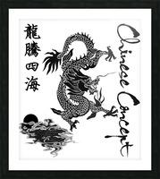 Chinese Concept 44A Impression et Cadre photo