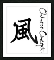 Chinese Concept 45A Picture Frame print