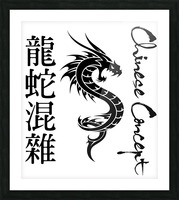 Chinese Concept 56A Picture Frame print