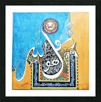 Ahson_Qazi_Geometric Calligraphy artSurah Akhlas ahson_qaziShades_of_DivinityIslamic_Artacrylic markers on stretched canvass 14x14 Picture Frame print