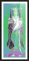 RÚ--in Green Picture Frame print