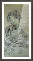 Sea Dragon Picture Frame print