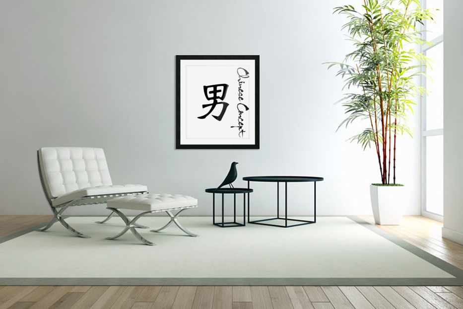 Chinese Concept 36A in Custom Picture Frame