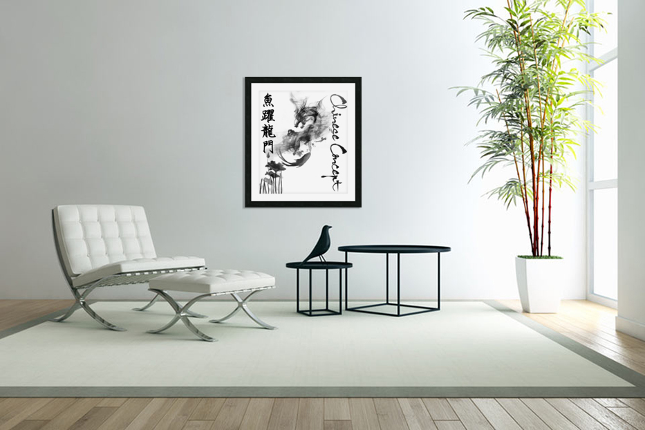 Chinese Concept 46A in Custom Picture Frame