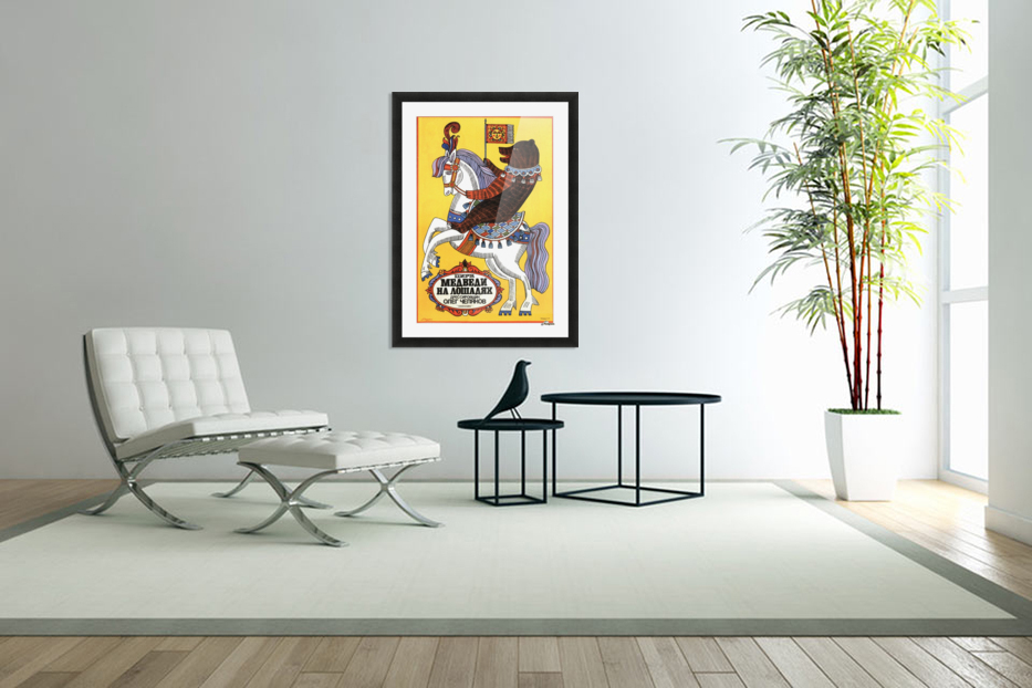 Bear Circus Poster in Custom Picture Frame