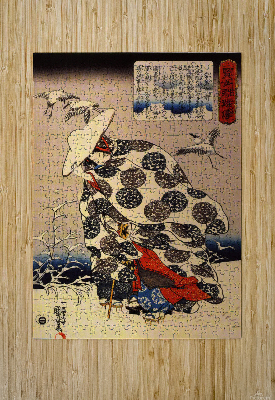 Tokiwa-Gozen with her three children in the snow  HD Metal print with Floating Frame on Back