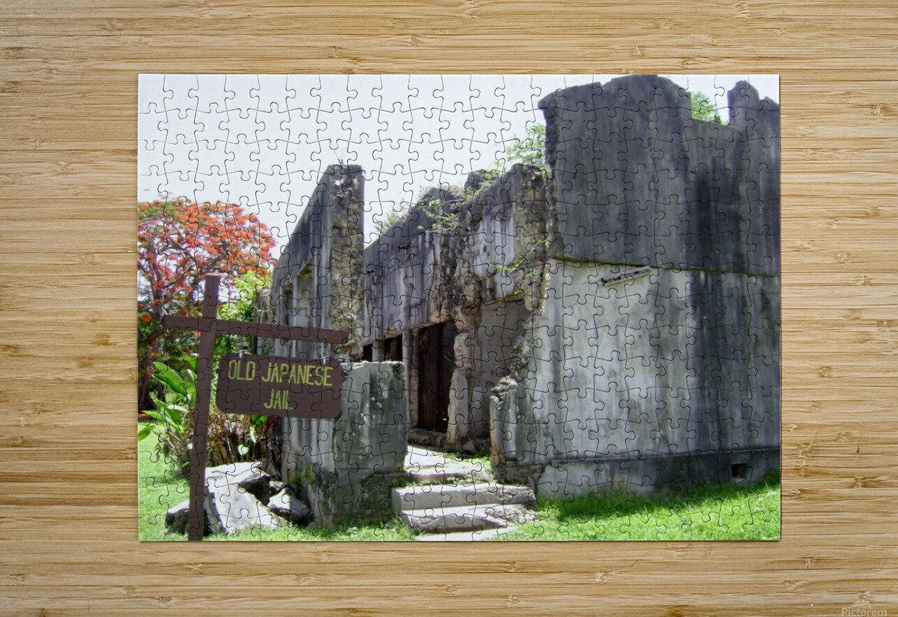 Old Japanese Jail   HD Metal print with Floating Frame on Back