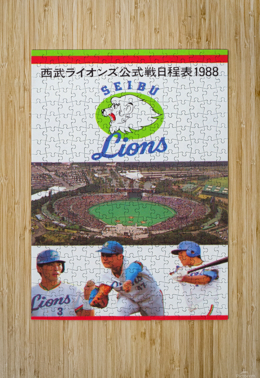1988 Seibu Lions Baseball Poster  HD Metal print with Floating Frame on Back